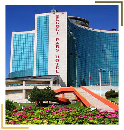 رزرو هتل در تبریز