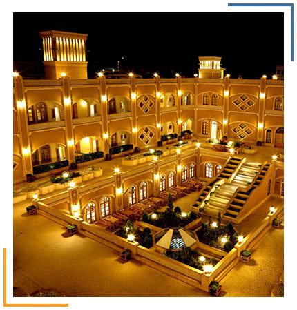 رزرو هتل در یزد