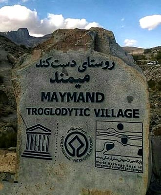 maymand troglodytic village 2