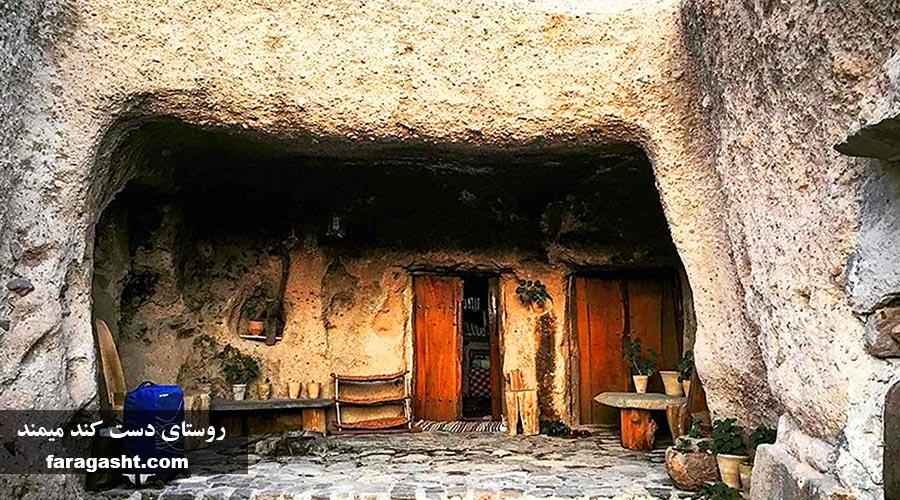 روستای دست کند میمند