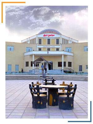 تور یزد هتل زنبق