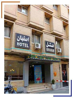 تور اصفهان هتل اصفهان