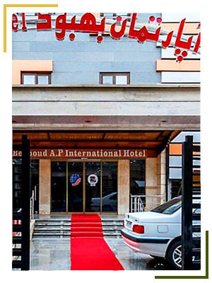 تور تبریز هتل بهبود