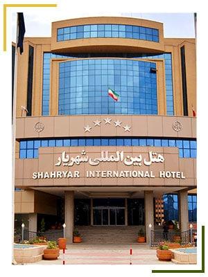 تور تبریز هتل شهریار