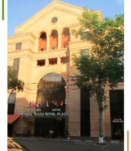 تور ارمنستان هتل رویال پلازا