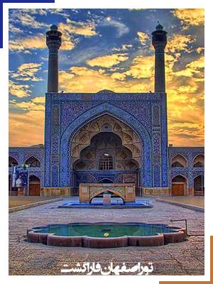 تور اصفهان فارا گشت