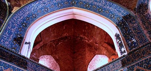 تزئینات مسجد کبود تبریز