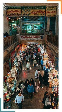 بازار رضا مشهد عکس