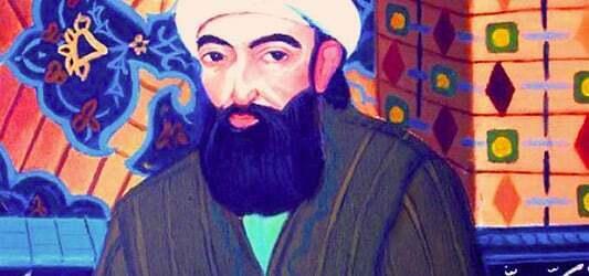 عکس شاه نعمت الله ولی