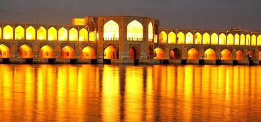 ویژگی های پل خواجو اصفهان