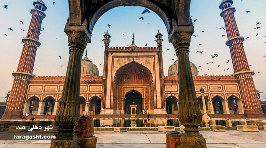 شهر دهلی هند