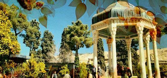 تور شیراز در پاییز